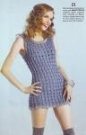 Мини-платье.