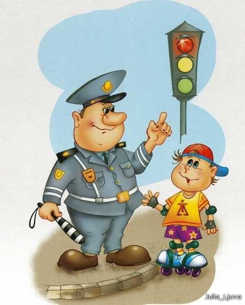 OZON.ru - ПДД (Правила Дорожного Движения) для детей Софт.