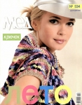 Журнал Мод Вязание Крючком 513