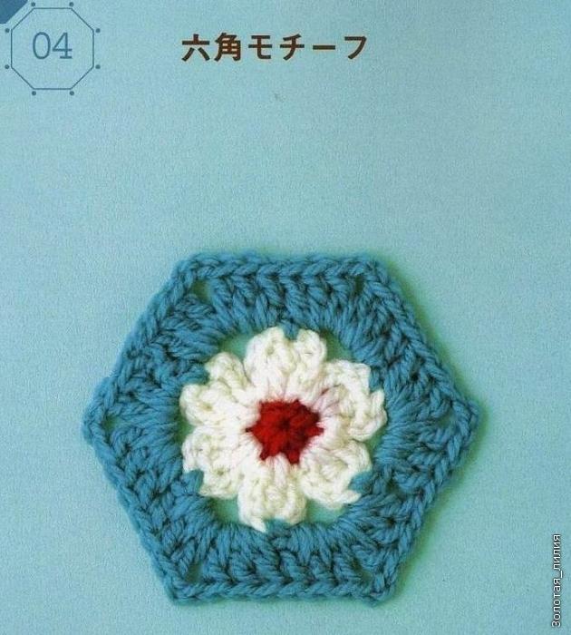【引用】单元花(圆&多边形内钩花)