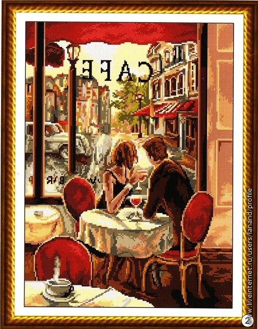 схема - Приятное свидание