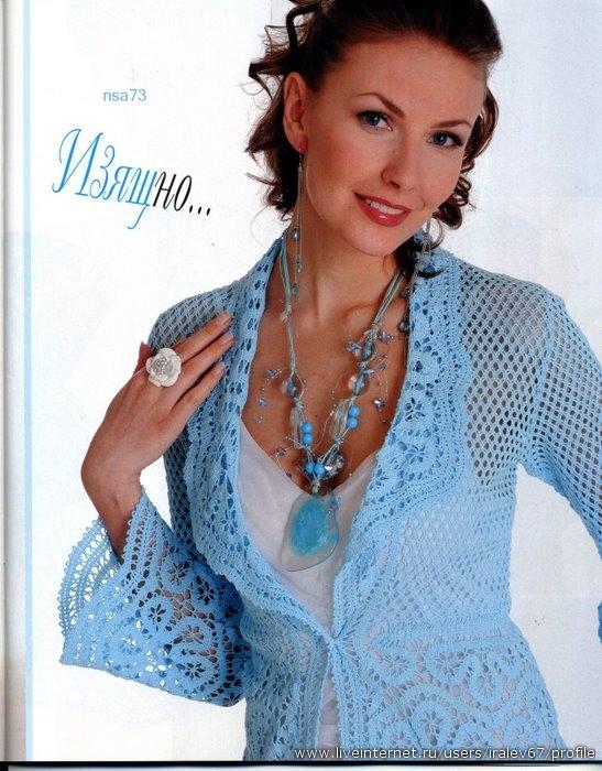 """Модели.  Жакет брюггским кружевом  """"Голубая нежность """".  Для женщин."""