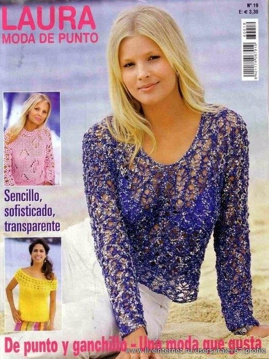 LAURA MODA DE PUNTO No. 19