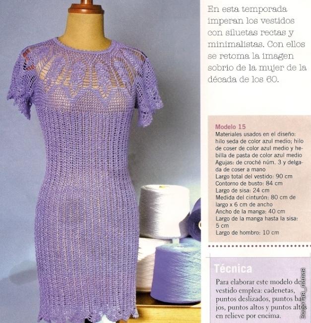 Мир вязания платья крючок 30
