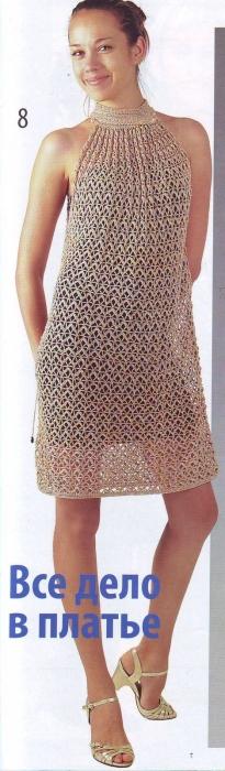 Золотистое платье с американской проймой