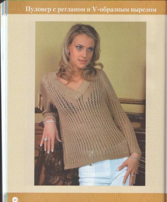 ажурное вязание спицами фото и описание-короткие модели.