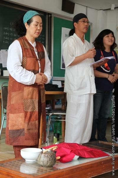 Малое бао - поясной поклон по-нашему. Мужчина читает инструкцию по-корейски, девушка переводит, а женщина покаывает в подробностях.