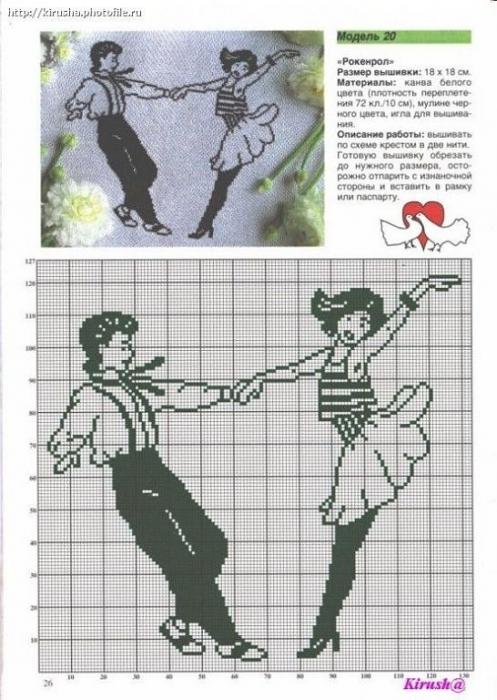 в танце - схемы - вышивка крестом.