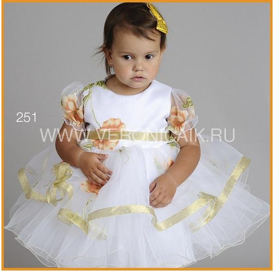 эскизы платьев мода