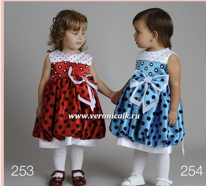 Яркое цветное нарядное платье в горошек для девочки 1-1,5 лет.