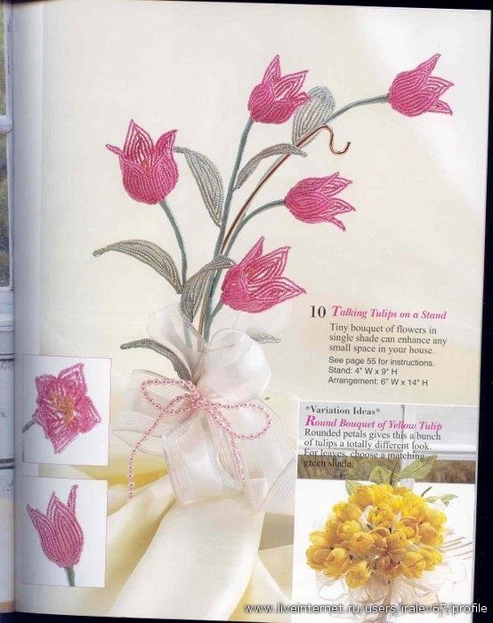 """Журнал  """"Бисерные цветы """".  Подробно и со схемами."""