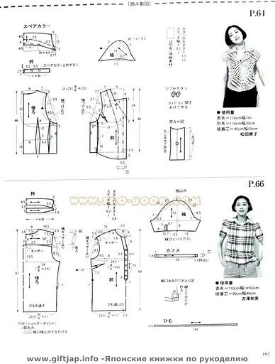 модный мужской джемпер грубой вязки