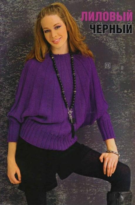 модный пуловер-пончо.
