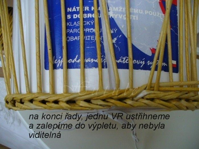 Плетение из газет коляски для детских игр с куклами (2)