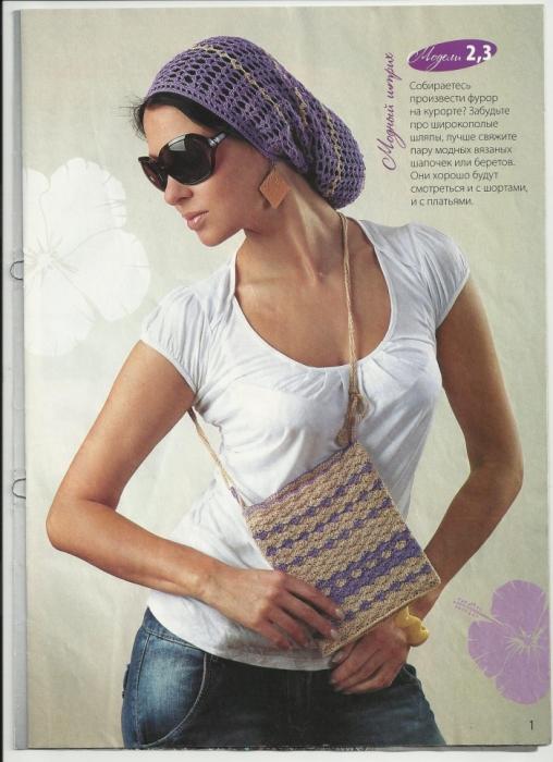 Вязание летних шапок 12