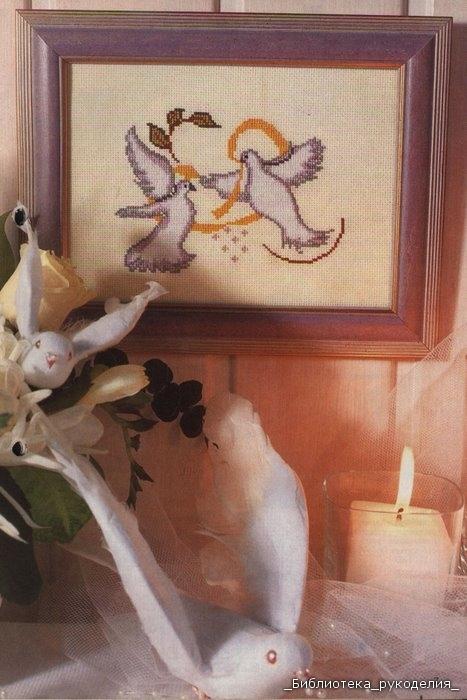 Свадебная схемка вышивки крестиком.  Очаровательная идея для подарка!