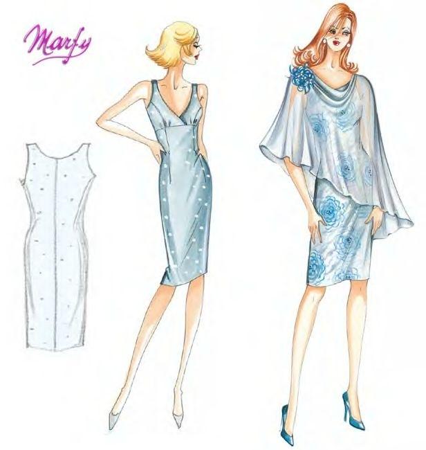 Marfy moda download music