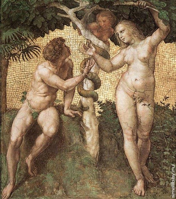 Адам и Ева 1509-1511