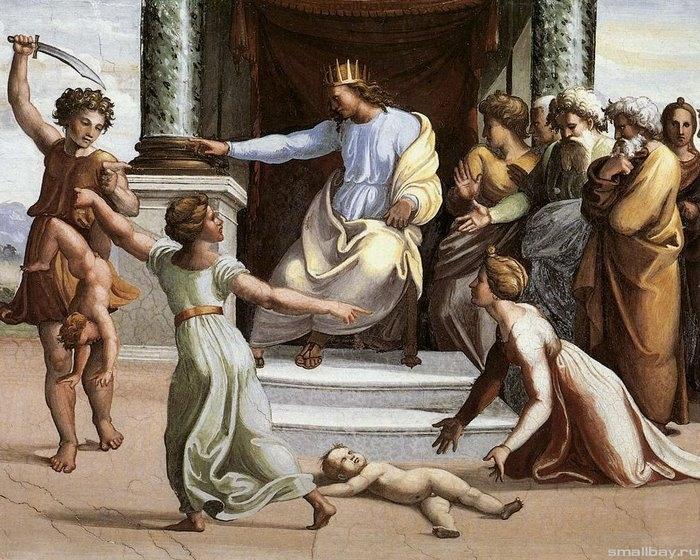 Суд Соломона 1518-1519