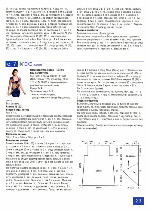 2011年07月26日 - lsbrk - 蓝色波尔卡的相册