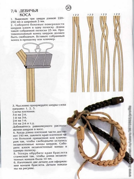 Как сделать браслет из косичек