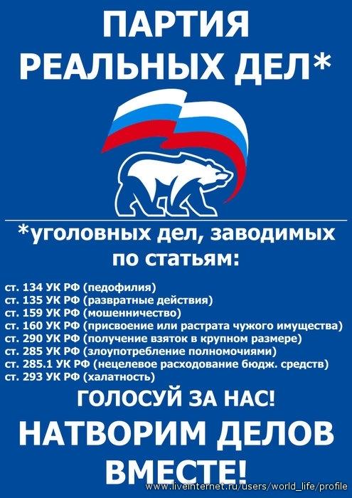 Партии две - курс один 3092326_7qzqa