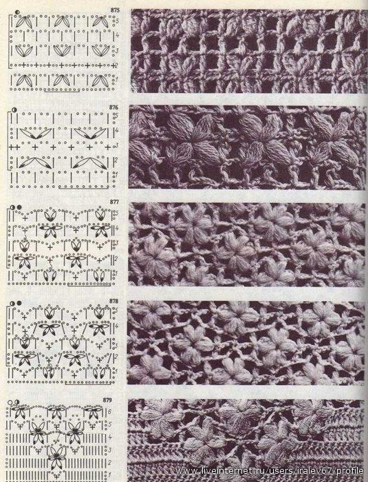 узоры для вязания крючком со схемами.