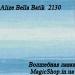 Alize bella batik 2130