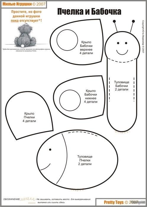 Развивающие книжки из фетра для детей своими руками из ткани выкройки 57
