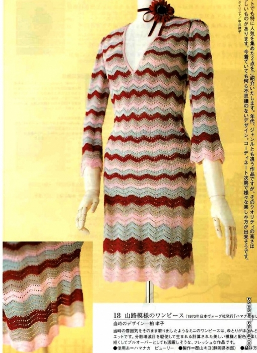Платье узором зигзаг крючком