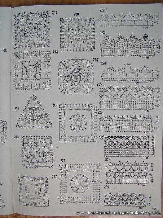 КРЮЧОК - 600 узоров, мотивов и бордюров.
