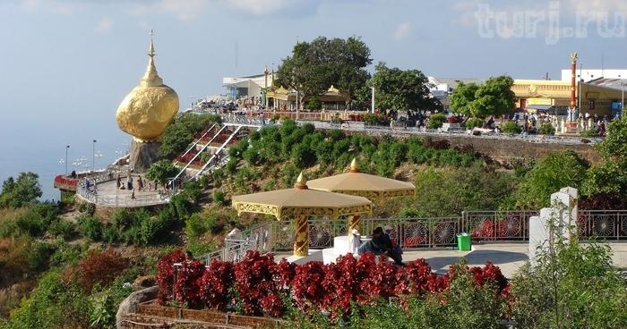 Мьянма: Золотой камень на горе Чайттийо - на волосок от бездны ... Словно остановившийся кадр: камень, зависший на самом краю пропасти… Да и камень не простой, а золотой…