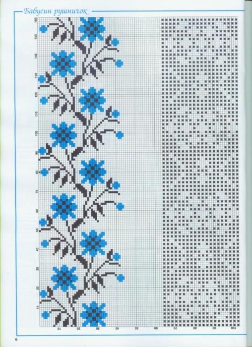 Вышивка орнамент схемы 8