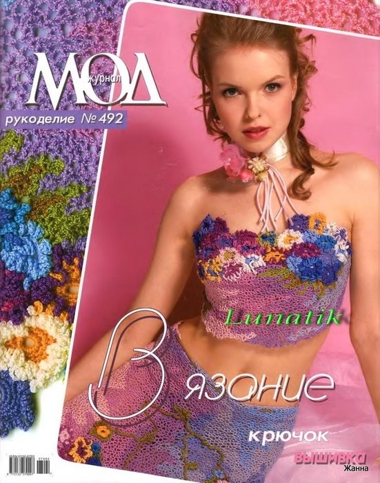 for women crochet magazine books magazines crochet magazine september