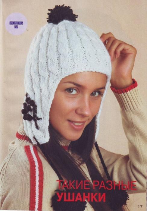 Описание: b вязаные женские шапки крючком. вязание женских шапочек спицами схемы.