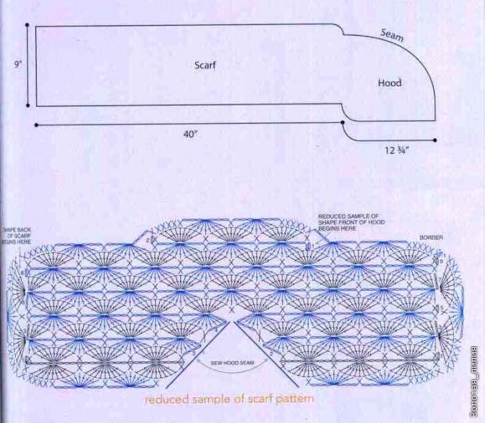 Крючком шарф капюшон схема вязания 67