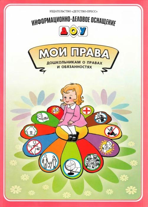 игры для дитини