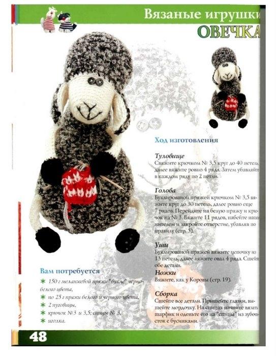 Вязание игрушек на спицах и крючком - описание, схемы, туника из.