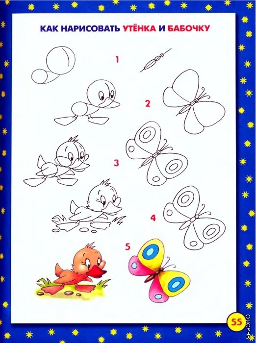 Какие рисунки рисовать с детьми
