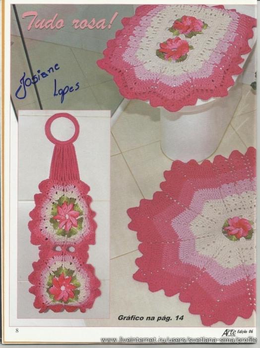 Вязаные коврики для ванной описание
