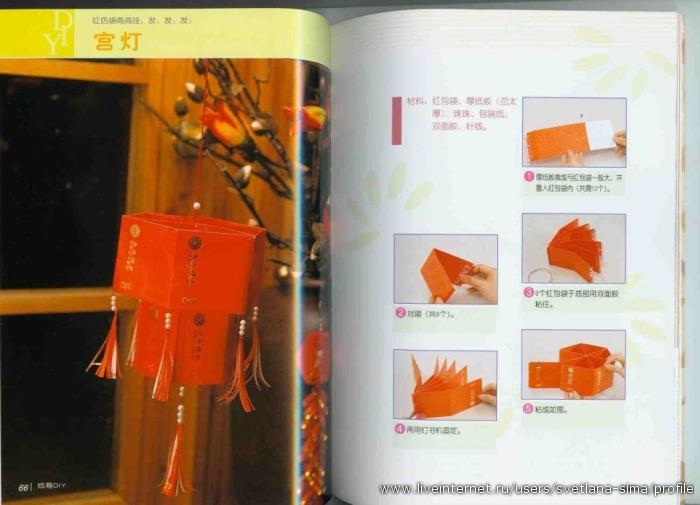 Gallery.ru / Фото #33 - различные идеи_китайский язык - Nice-Nata-san