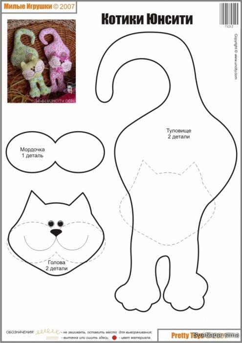 выкройки кошек (6) - Поделки из ткани.