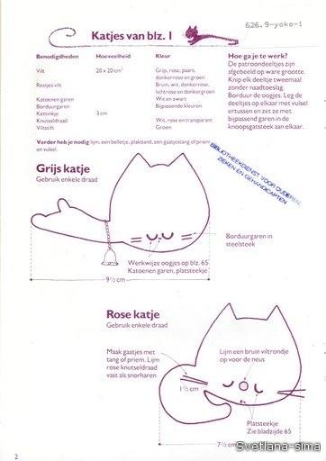 开心果喜欢的猫一大群啊 - qyp.688 - 邱艳萍手工博客