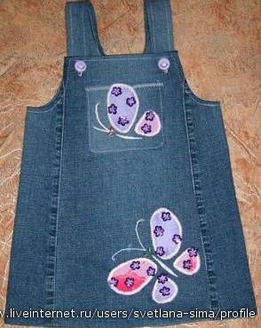 модные маленькие сумочки
