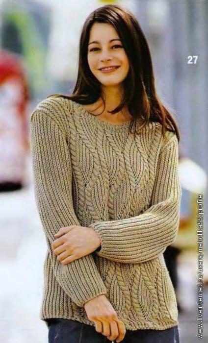 Спицы.Пуловер с патентным