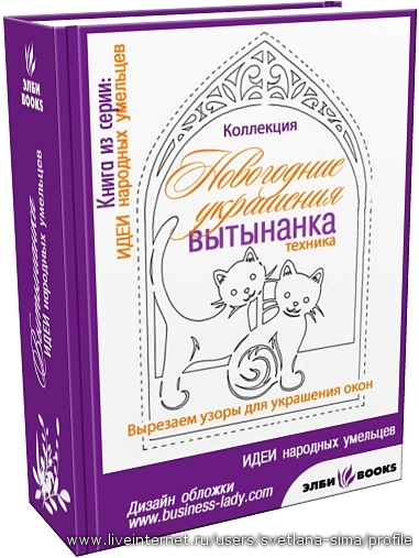 4442054_obl-vitinanka-2-300.jpg