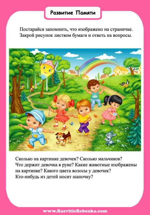 Пазлы и картинки для развития малышей ...: www.stranamam.ru/post/2617549