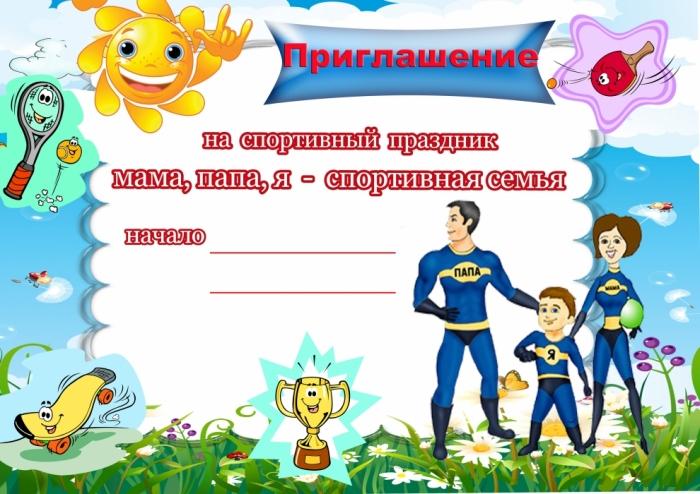 картинки медали для детей за спортивные достижения