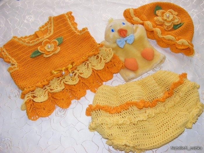 Нитки - Mondial Cotton Soft Speciale Baby - 100% хлопок,100г.-180м., производства Италии  На топик ушло 2 мотка оранжевых + 0.5 мотка желтых , совсем чуть- чуть зеленых , для листиков.  На шляпку: 1 моток оранжевых и немного желтых и зеленые для листиков. Крючок - 1.25