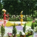 Императорские сады России. 2011г